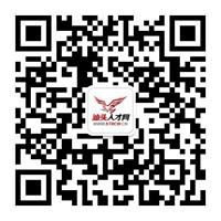 汕头招聘网微信公众号