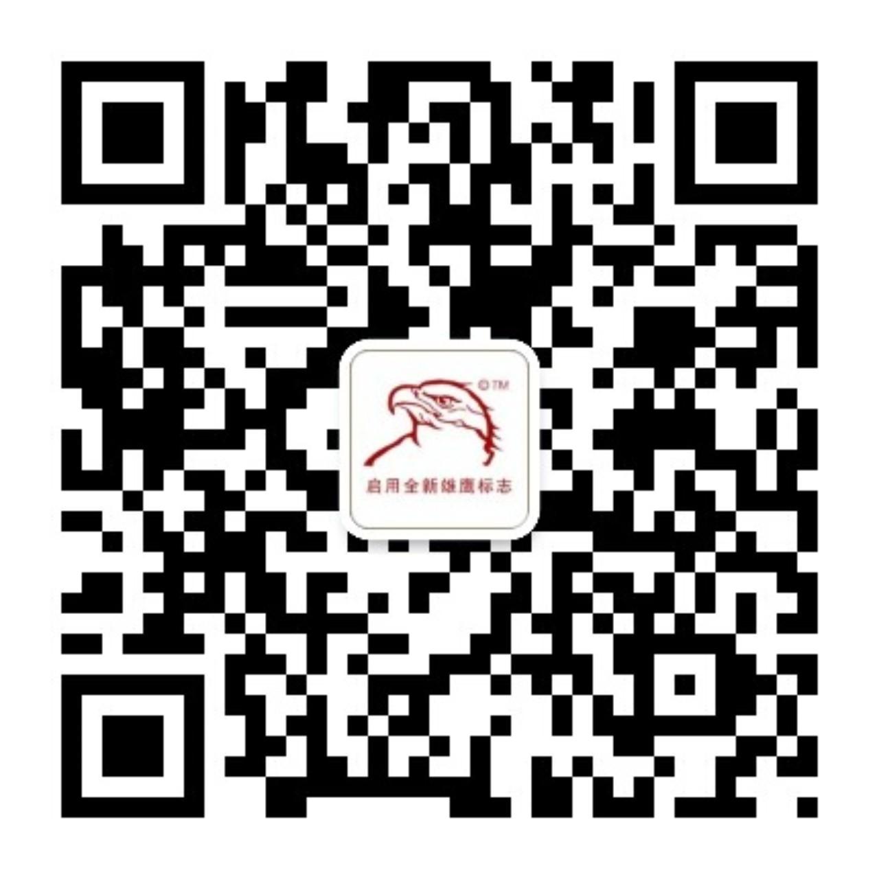 惠来招聘网微信公众号