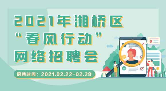 潮州枫溪招聘网广告