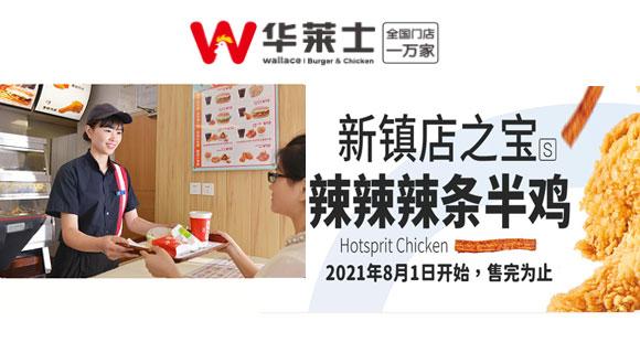 榕城招聘网广告